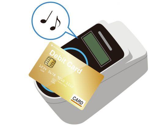クレジットカードと読み取り機
