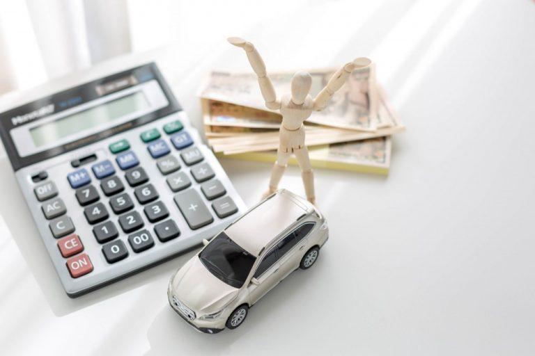 事故と賠償金