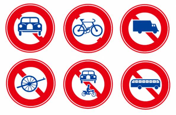 通行禁止違反の罰金や減点