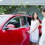 40代の自動車保険の保険料相場、安くてオススメの自動車保険はこれ!