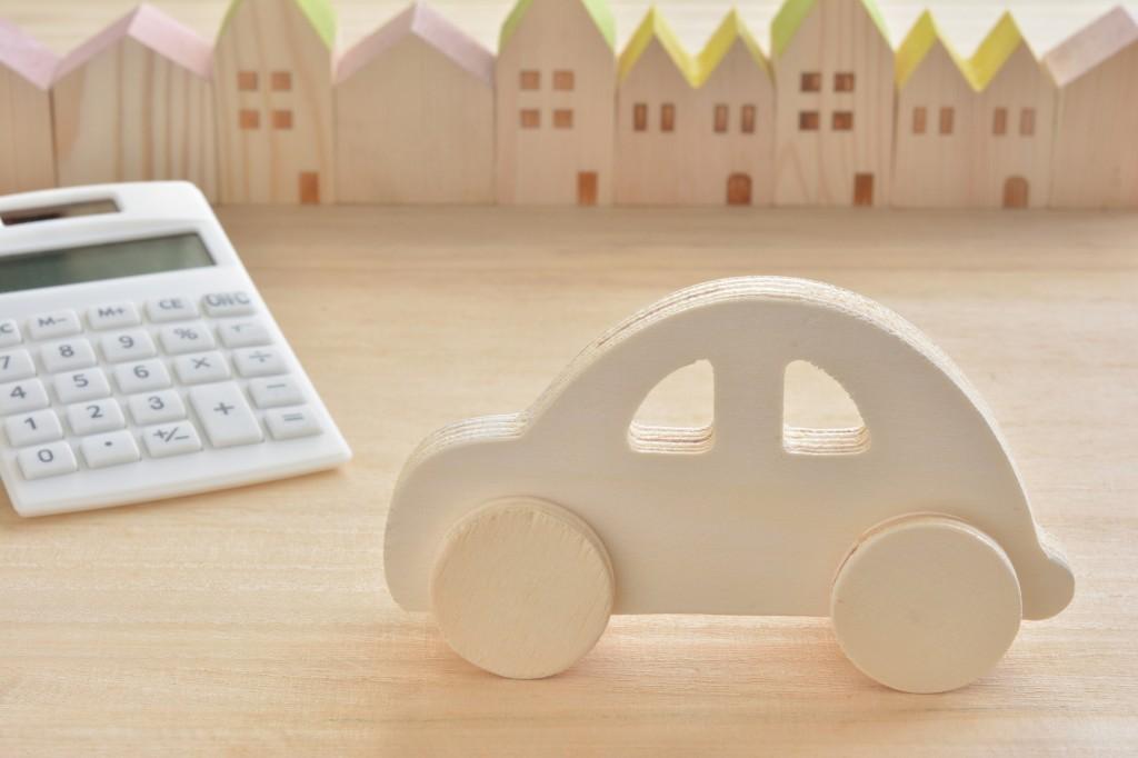 保険料の割引