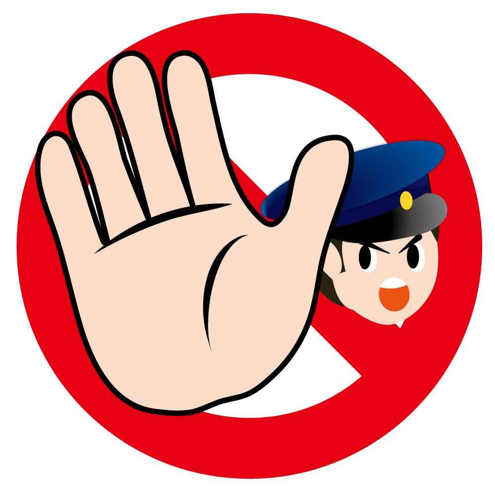 仮免許運転違反の減点や罰金、罰則を知りたい!同乗者の罰則は?