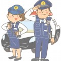 警察官の捜査