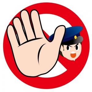 交通反則通告制度