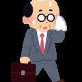 歩合制や派遣社員など事故時の給与額に依存しない特殊な休業損害の出し方