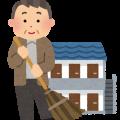 地主や生活保護受給者など無職者の場合の休業損害