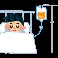 入院雑費の内訳や賠償金額の基準及び判例の紹介