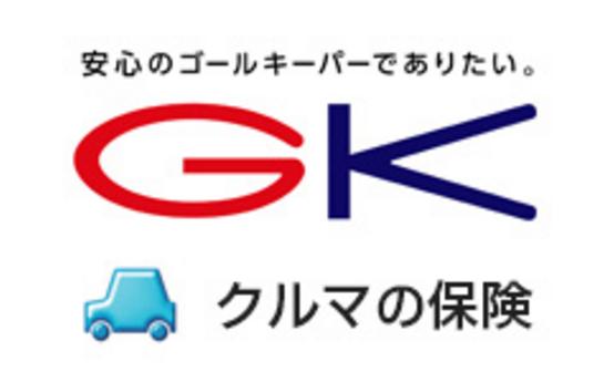 三井住友海上の「GKクルマの保険」