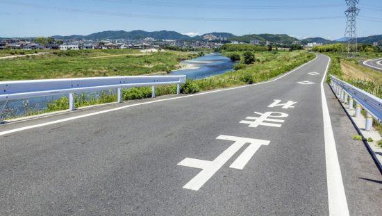 「止まれ」と書かれた道路