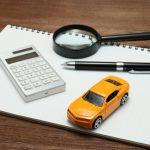 自動車保険の入替