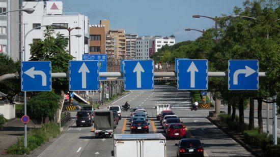 通行区分指定の標識