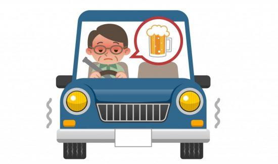 酒気帯び運転のドライバー