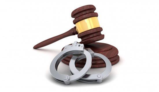手錠と法律