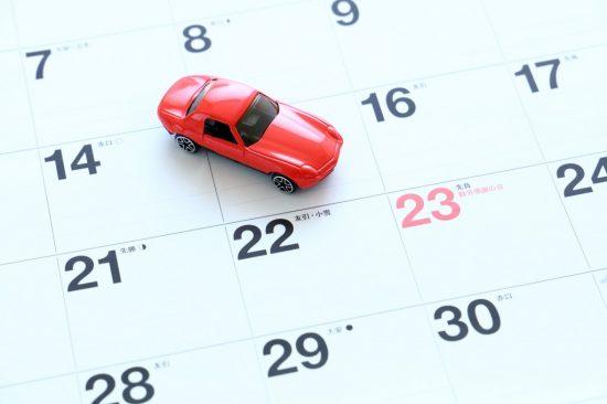 車とカレンダー