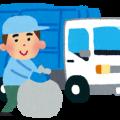 ゴミ収集車の仕組みや種類