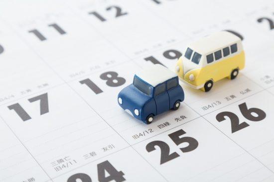 自動車とカレンダー
