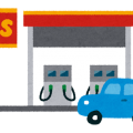 ガソリン代・給油代金を節約するための6個のテク