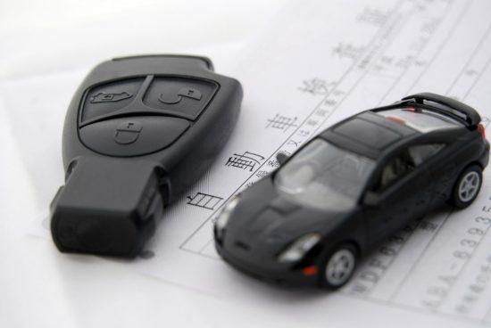 車検証と車