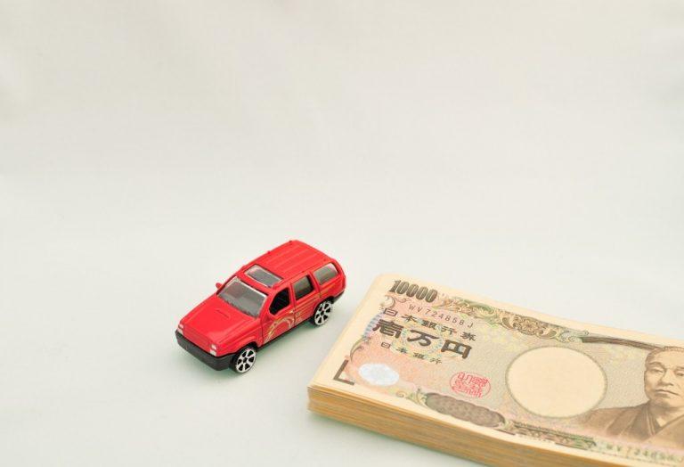 自動車に関わる保険金詐欺