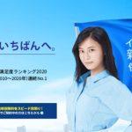 SBI損保の自動車保険の特徴【商品概要や口コミ・評判のまとめ】