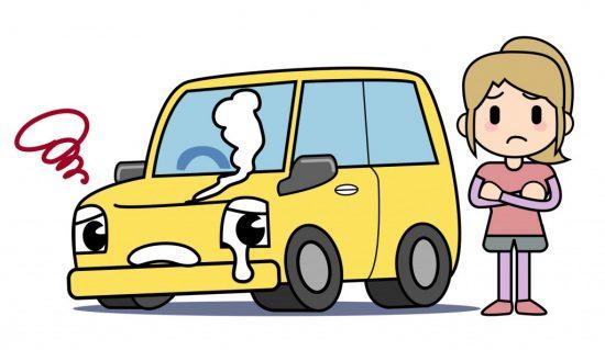 軽自動車が壊れて困っている人