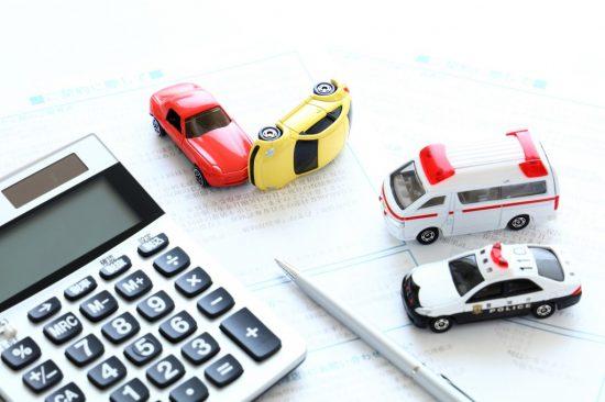 自賠責保険から支払われる保険金額の計算