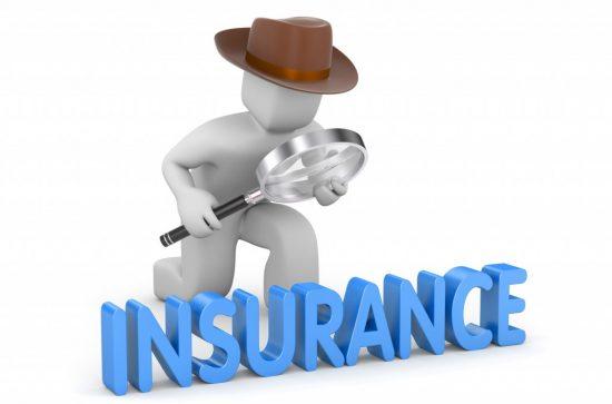 保険のチェック