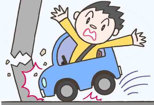 自損事故・物損事故の点数制度と罰金