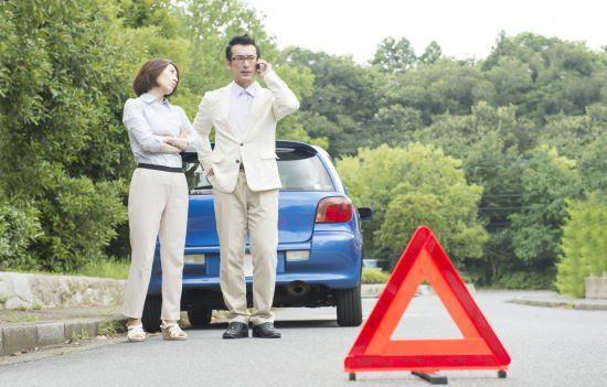 車のトラブル