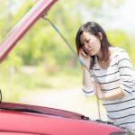 自動車保険のロードサービスの概要と料金制度について