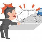 車の盗難に遭った運転手