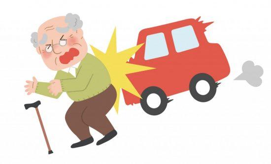 歩行中の事故