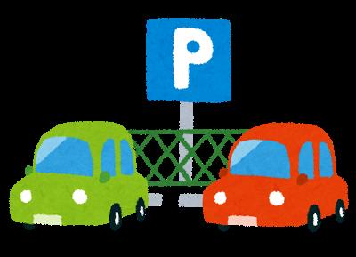 コンビニ駐車場などでの事故は道交法違反に当たらない!?