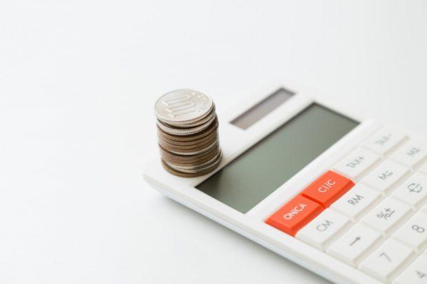 小銭と電卓