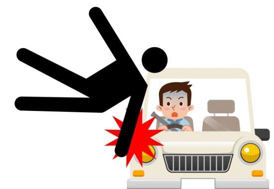 交通事故の被害者