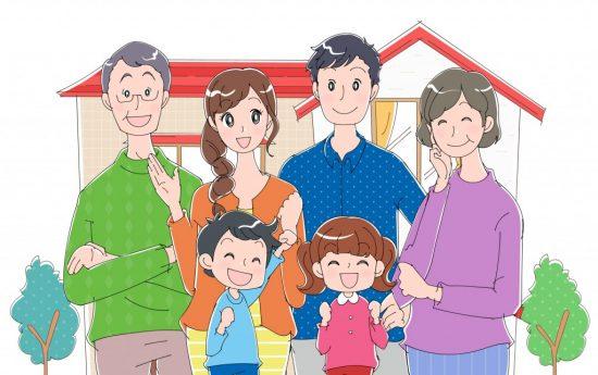 2世帯の家族