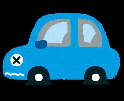 運転ミスでタイヤがパンクした場合、車両保険は出るの?