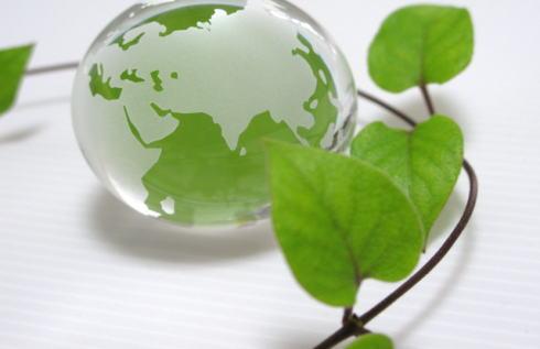 地球環境保護
