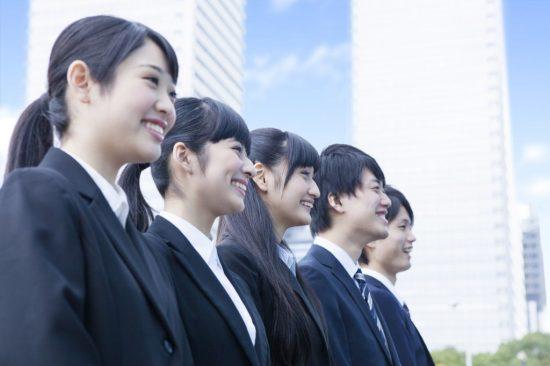 新社会人のグループ