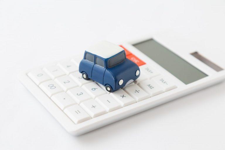 自動車ローンを選ぶ時は保証会社への保証料もチェック