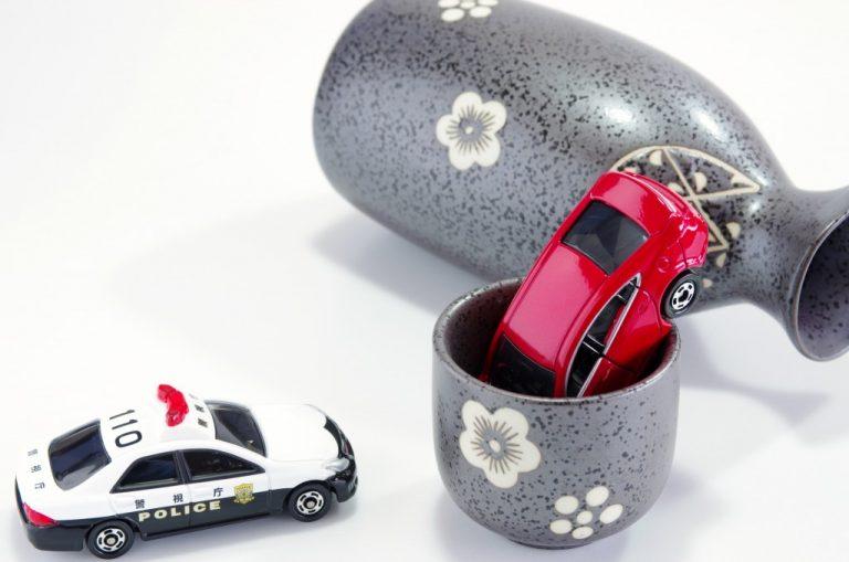 飲酒運転の罰金・点数~酒気帯び運転と酒酔い運転の違い~