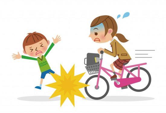 自転車で子供をひいてしまった女子高生