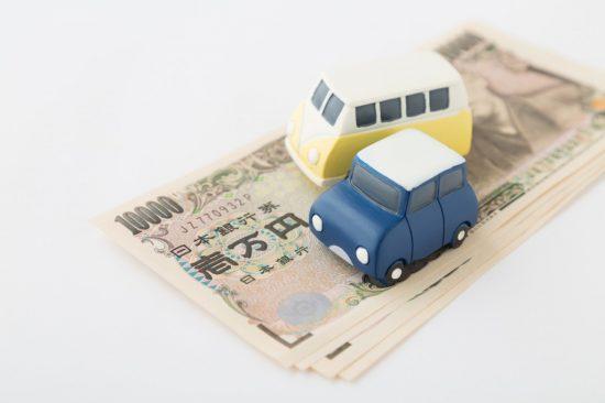 2台の車とお金