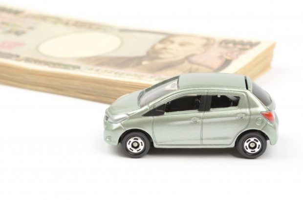 自動車を購入する為の頭金