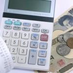車両保険の協定保険価額と時価の違い・関係性