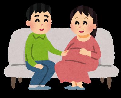 妊娠や出産は自動車保険を見直す最適のタイミング