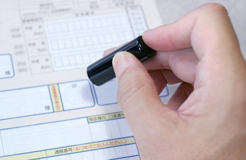 自動車保険の見積もりのやり方と必要書類