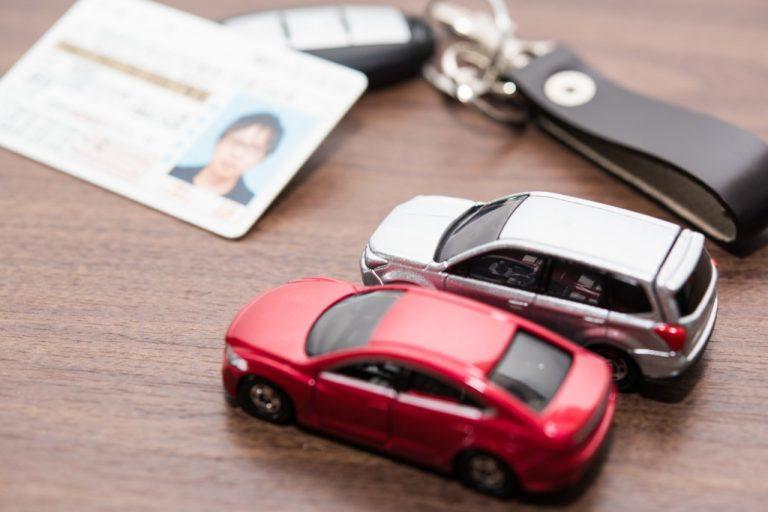 自動車保険のゴールド免許割引