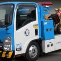駐車禁止違反車をレッカー移動された場合の移動料金は払う必要がある!?