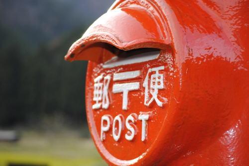 交通事故時における内容証明郵便の書き方や料金